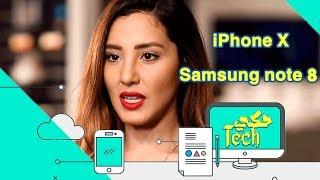 مقارنة بين هواتف iPhone X - Samsung note 8