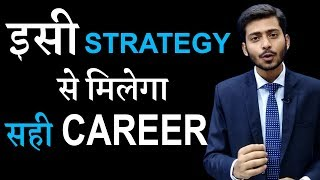 Make Career with Right Strategy and Action Plans by Abhishek Kumar
