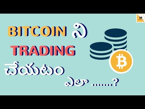 How To Do Bitcoin Trading In Telugu ?