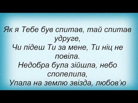 Клип Гайдамаки - Сім Бід
