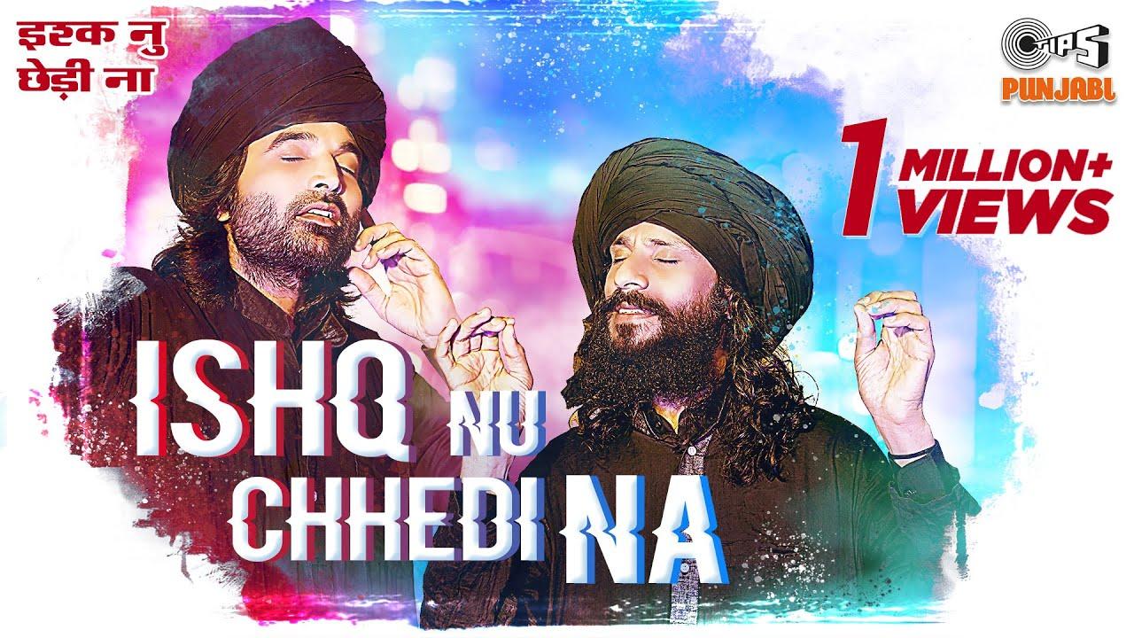 Ishq Nu Chhedi Na (Official Video) | Birender Dhillon | Shamsher Lehri | Mohammad Rafiq | Joy - Atul