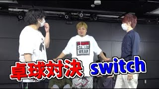 【switch】1-2-Switch 卓球対決!【あしあと】
