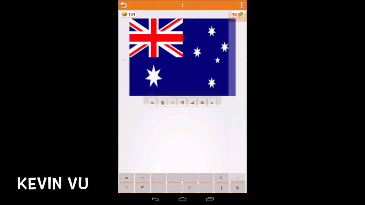Download Logo Quiz - World Flags APK latest version game for