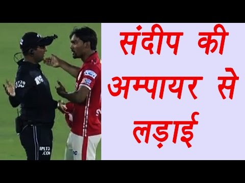 IPL 2017 : Sandeep Sharma fights with umpire over NO ball | वनइंडिया हिंदी