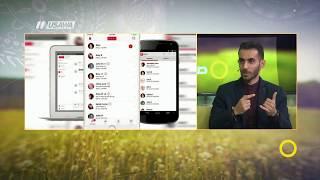 شرح بسيط عن تطبيق ومنصة Wickr ،ايهاب بطو ،صباحنا غير،26-6-2018 ،قناة مساواة