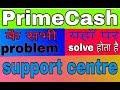Prime cash support system