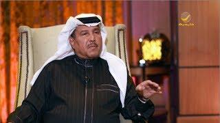 فنان العرب محمد عبده ضيف برنامج هذا أنا مع الشاعر صالح الشادي