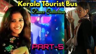 Tour നെ പുളകം കൊള്ളിച്ച അടിപൊളി ഡാൻസുകൾ PART-5. Kerala Tourist Bus Dance Mashup Part 5.