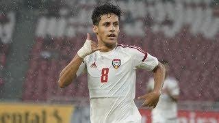 أهداف مباراة الإمارات 2-1 قطر | كأس آسيا للشباب 2018 الجولة الأولى