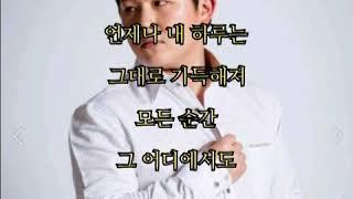 허공~ 한 걸음 (강남스캔들 OST)가사
