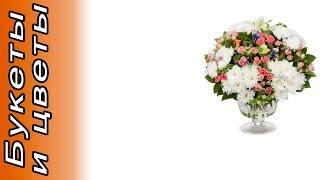 Букет Детский смех . Доставка цветов и подарков.(Букет Детский смех Купить со скидкой: http://experttovar.ru/cd Описание: Состав: Салал - 20, Альстромерия белая - 5, Роза..., 2015-11-05T15:02:22.000Z)