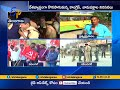 Bharat Bandh   Continues Across State   Watch Live
