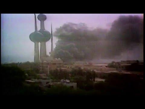 حرب الخليج   مشاهد تظهر دخول القوات العراقية للكويت..