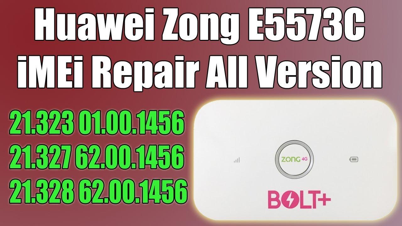 how to Repair / Change IMEI Huawei E5573cs-322 | hispeed solutions