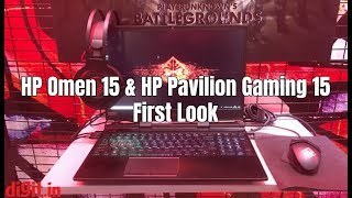 HP Omen 15 & HP Pavilion Gaming 15 First Look | Digit.in