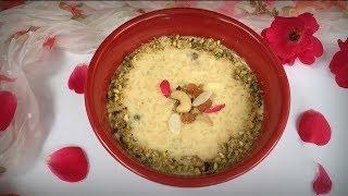 শাহী ক্ষীর    ঈদ স্পেশাল    Bangladeshi Rice Kheer    Rice Kheer Recipe    Kheer