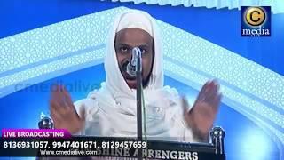 MANJANADY MAKHAM UROOS DAY4 l ISLAMIC SPEECH l SADAKATHULLAH FAIZY l