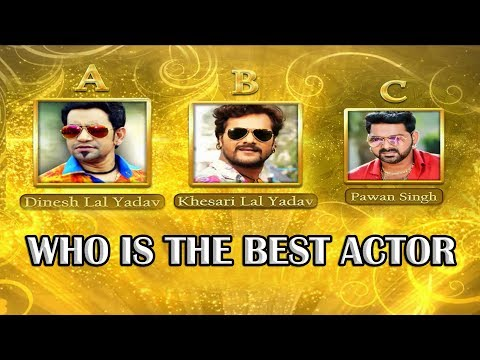 IBFA Award 2018 | Malaysia New Award 2018 | Who Is The Best Actor In Bhojpuri | Bhojpuri Award 2018