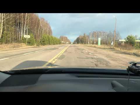 Заволжск Ивановская область