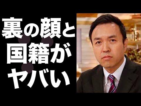 テレビ朝日・玉川徹の離婚、恋人、私生活、学歴、経歴、国籍などがガチで色々とヤバすぎる
