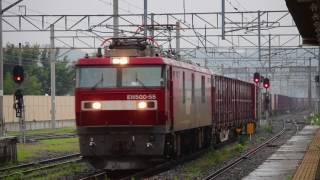 青い森鉄道 EH500系2075レ 八戸駅通過 2017年7月16日