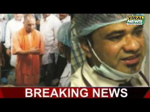 #05_Oct #National_News #देश की 10 बडी़ अहम ख़बरें #ViralNewsLive #MuftiHaroonNadvi