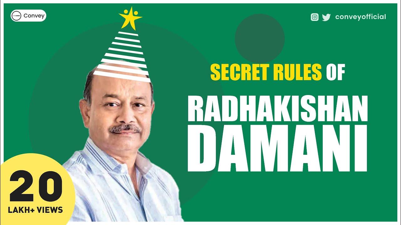 How Mr. Radhakishan Damani became 11th richest person in India   हिंदी