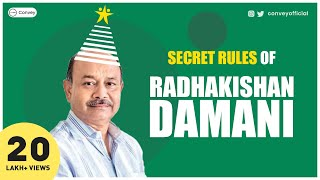 How Mr. Radhakishan Damani became 11th richest person in India | हिंदी
