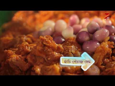 Rannaghor - Zee Bangla Food Recipe - Epi 3426 - Sudipa Mukherjee - Cooking Show Tv Serial - Webisode