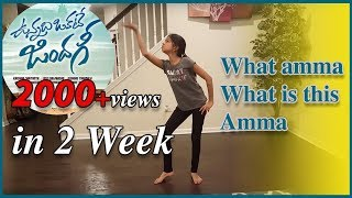 Vunnadhi Okate Zindagi Movie | Solo Dance | What Amma What is this Amma Cover Song |