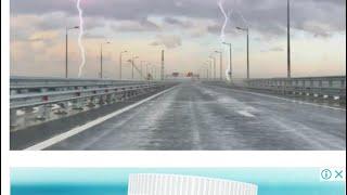 Крымский мост Крушение надежд Он отходит от Берега