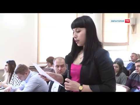 Аппаратное совещание администрации г. Евпатории 19 февраля 2018