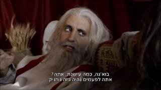 היהודים באים - משה ואהרן באהל מועד | כאן 11 לשעבר רשות השידור