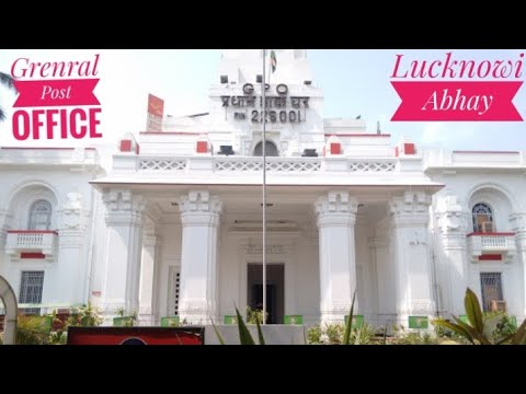 GPO Lucknow hajaratganj/General Post Office Vlog