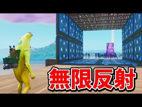 ゾンビ100体 vs バウンサー地獄【フォートナイト】