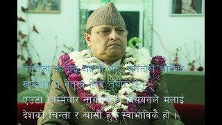 Gyanendra Shah | ज्ञानेन्द्ले बहिनी शोभासँग लगाए भाइटीका, भने- नेतृत्व र जिम्मेवारी लिन तयार छु