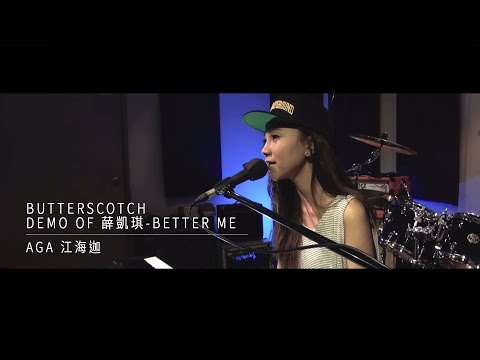 AGA - Butterscotch (Demo of 薛凱琪-Better Me)