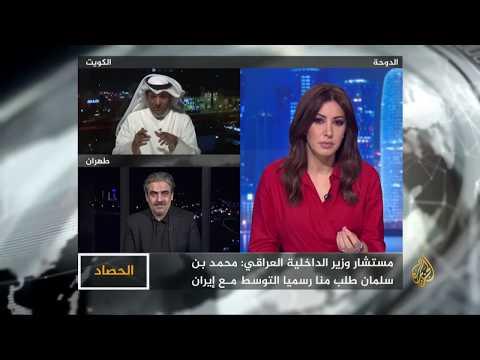 الحصاد- السعودية.. جدل الوساطة مع إيران  - نشر قبل 10 ساعة
