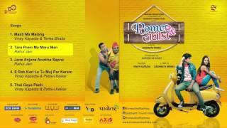 Tara Prem Ma Maru Man - Romeo & Radhika