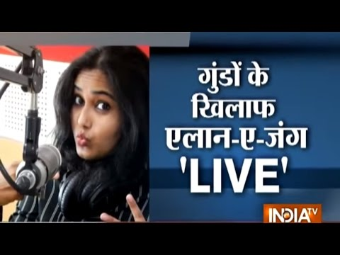 Allahabad: LIVE Resignation on Red FM in RJ Eve-Teasing Case