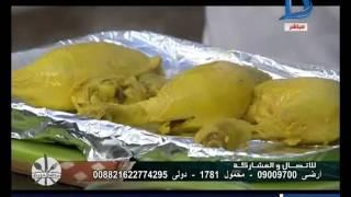 مطبخ دريم|طريقة عمل منسف الجا بالدجاج والبابا غنوج السوري وكزبرية وشكلمة بالجوز الهند مع عبدالناصر