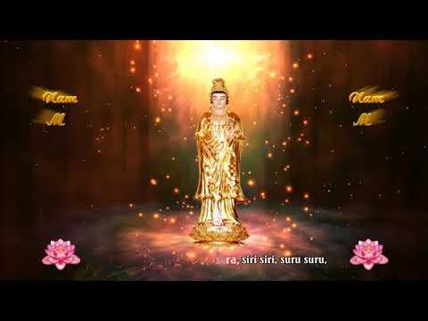 Karaoke Chú Đại Bi (Sanskrit) Nilakantha Dharani  古梵大悲咒 Great Compassion Mantra