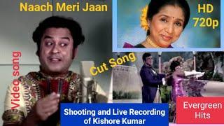 Naach Meri Jaan   Kishore Kumar & Asha Bhosle   Cut Song   Shooting and live recording of Kishore Da
