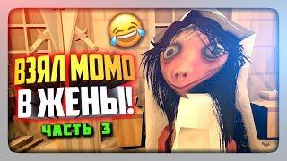 СМЕШНАЯ ВТОРАЯ КОНЦОВКА! ✅ MOMO.EXE 2 HORROR GAME Прохождение #3