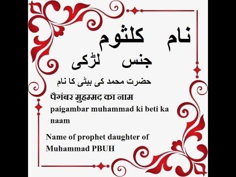 kalsoom name