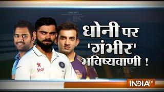Cricket Ki Baat: Indian team is first priority for Virat Kohli says Gautam Gambhir
