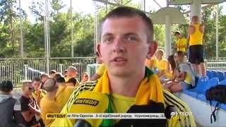"""Динамо-2"" - ПФК ""Александрия"" 0:0 [сюжет ""Футбол NEWS""]"
