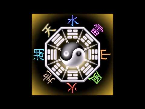 I Ching Music to Meditate on Hexagrams