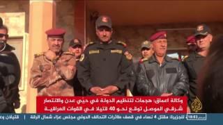 طائرات التحالف تدمر جسر السويس شرق الموصل
