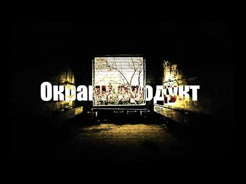 the best underground instrumental rap hip hop old school from the 90's music from the outskirts